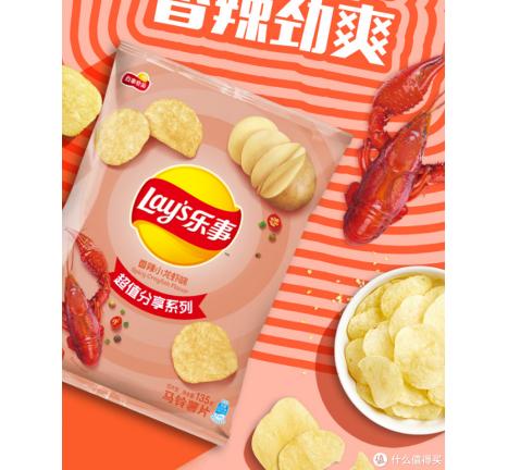 乐事-香辣小龙虾味薯片/70克