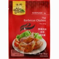 佳厨-泰式烤鸡/50克