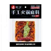 刘一手-中辣手工火锅底料/500克