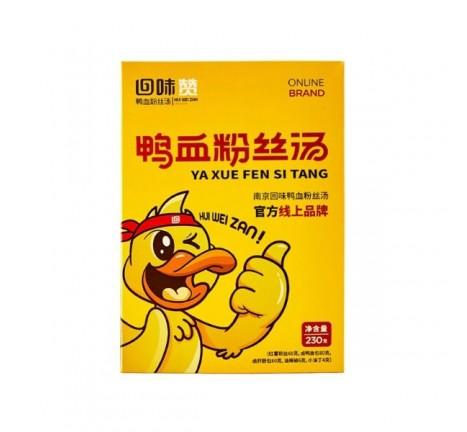 回味赞-原味鸭血粉丝汤/230克