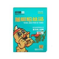 回味赞-藤椒粉丝汤/244克