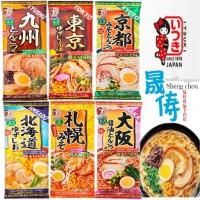 五木-酱油味拉面 /大阪