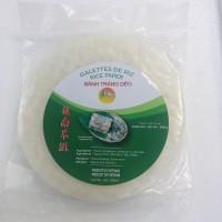MR-越南米纸/340克 22厘米 圆形