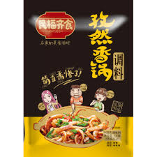 民福齐食-川派孜然香锅 200G