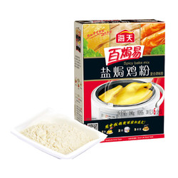 海天-盐焗鸡粉/30克X6