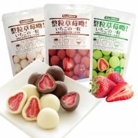 特怡诗-可可味整粒草莓哟/60克