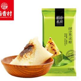 稻香村-枣泥粽/袋2个 240克