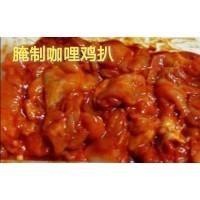 A腌制韩式咖喱鸡扒/每盒