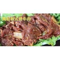 A腌制韩式烤牛背肉/每盒