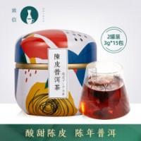 致信-陈皮普洱茶/75克