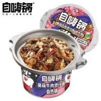 自嗨锅-菌菇牛肉煲仔饭自嘿锅/145克