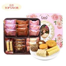 金语-什锦饼干礼盒浪漫礼遇/盒415克