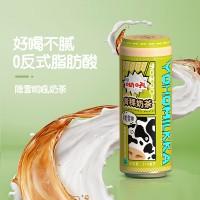 隐雪呦吼-青稞奶茶/310毫升*6