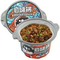 自嗨锅-雪菜扣肉煲仔饭自嘿锅/145克