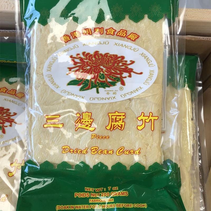 香菊- 三边腐竹(170g/袋)