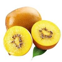 新鲜水果-黄芯猕猴桃/盒