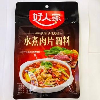 好人家-水煮肉片调料 100g/包