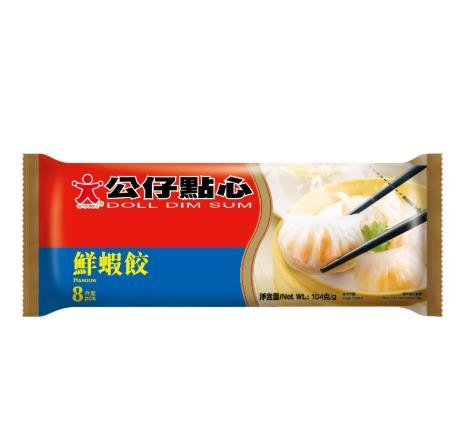公仔点心- 鲜虾饺/12.5克