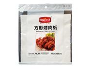 方形烤肉纸26*26厘米(4522)