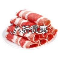 AAA火锅猪肉片/盒 1磅(每单限购一盒)