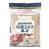 UHA-8.2特浓减压舒眠红茶奶糖/93克