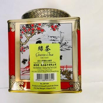 昌兴-绿茶 125克/瓶